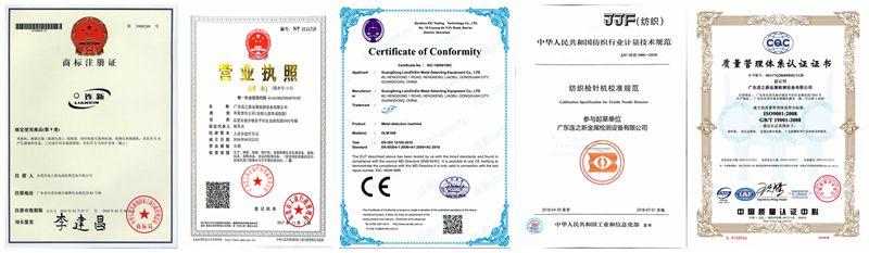連之新營業執照 CE證書 起草單位