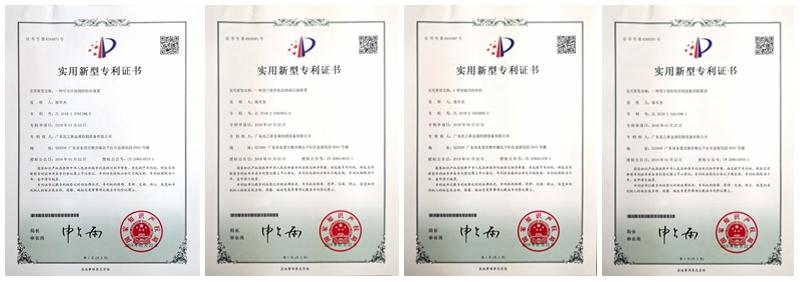 連之新公司專利證書.jpg